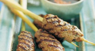 Spicy Beef Skewers
